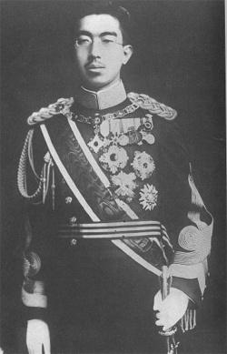 overgave keizer hirohito